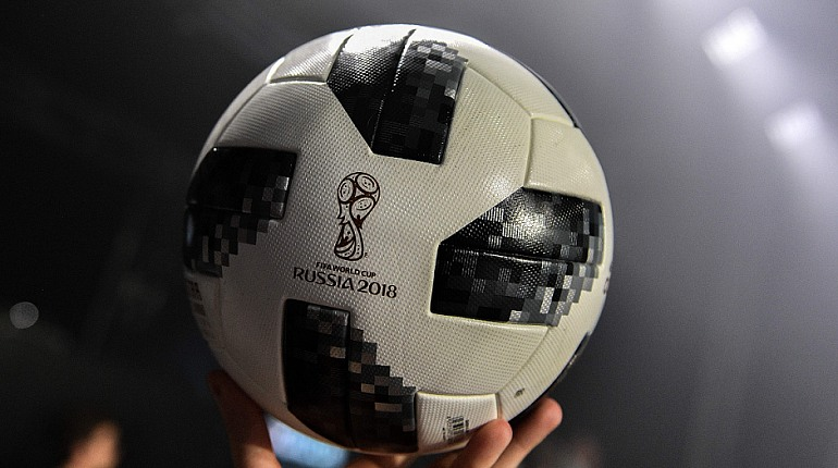 Fifa lança a Telstar 18 8295075790cf7