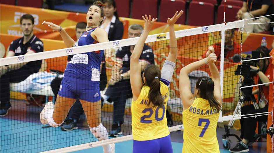 Brasil não segura ataque da Sérvia e perde a 1ª no Mundial de Vôlei ... f3765c99e6a6f